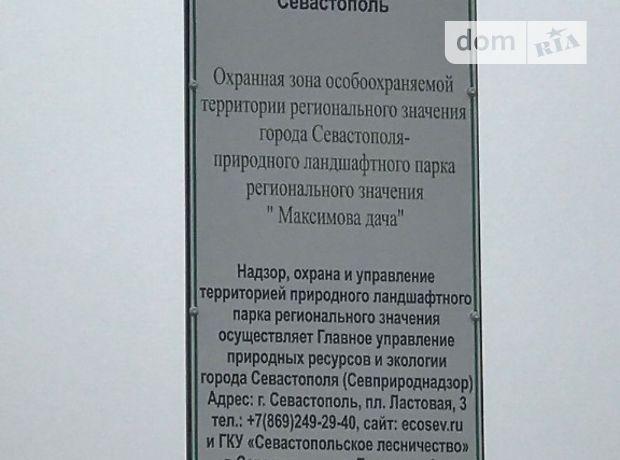 Продажа участка под жилую застройку, Республика Крым, Севастополь, р‑н.Ленинский, Лесхозная