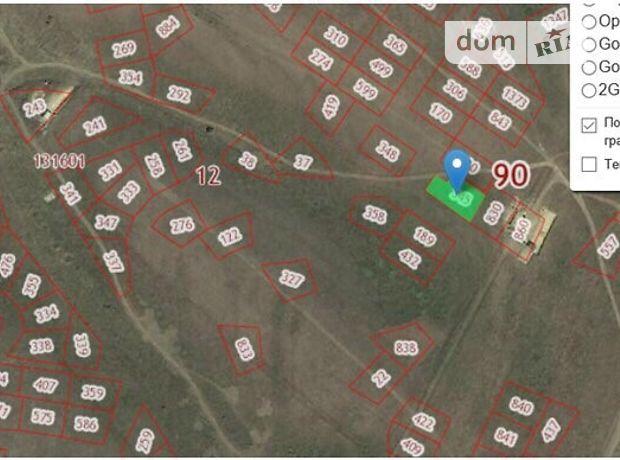 Земля под жилую застройку в селе Украинка, площадь 8 соток фото 1