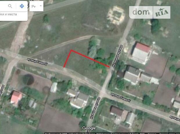 Земля под жилую застройку в селе Власовка, площадь 10 соток фото 1