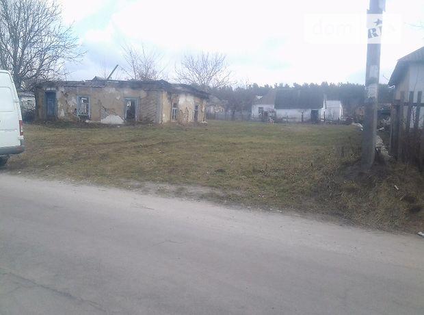 Продажа участка под жилую застройку, Киевская, Тараща, Ленина  улица 84