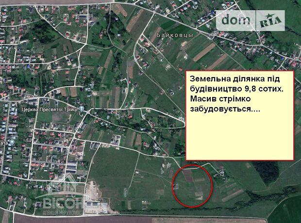 Земля под жилую застройку в селе Байковцы, площадь 9.8 соток фото 1