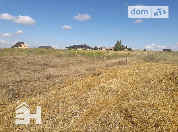 Земля под жилую застройку в селе Била, площадь 8 соток фото 1