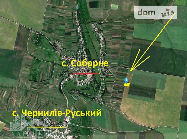 Земля под жилую застройку в селе Чернелев-Русский, площадь 8 соток фото 1
