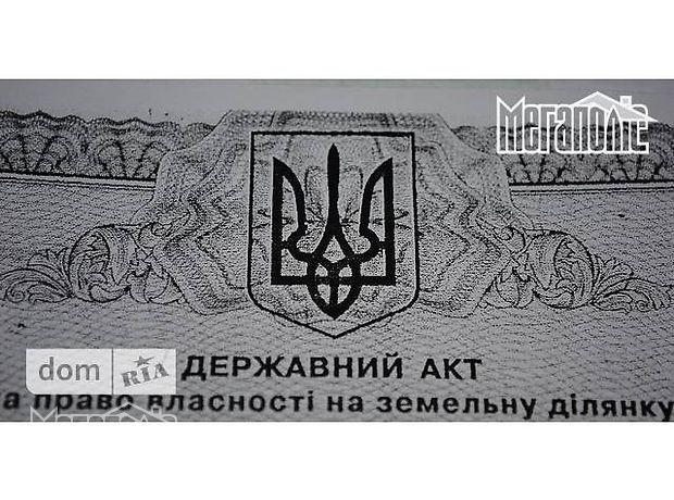 Продажа участка под жилую застройку, Тернополь, c.Чистилов