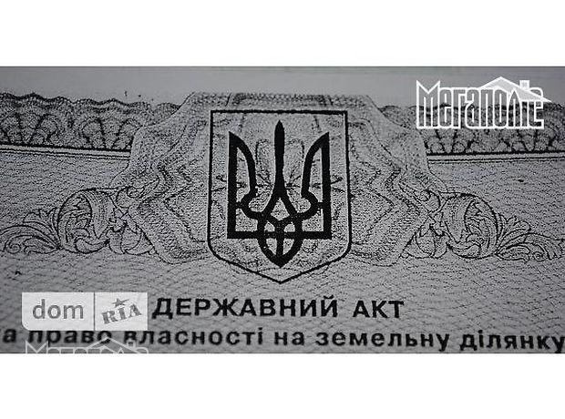 Продажа участка под жилую застройку, Тернополь, р‑н.Гаи Ходоровские, Р-н Церкви