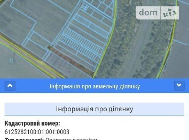 Земля под жилую застройку в селе Гаи Шевченковские, площадь 7 соток фото 2