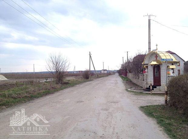 Земля под жилую застройку в Тернополе, район Кутковцы, площадь 6 соток фото 1