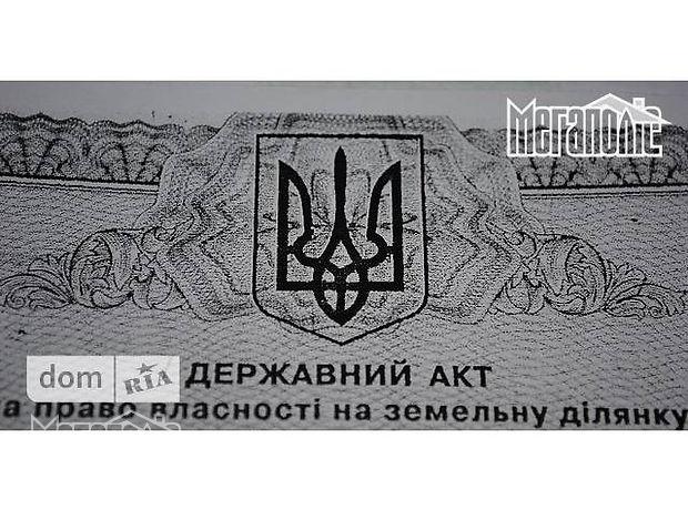 Продажа участка под жилую застройку, Тернополь, р‑н.Кутковцы, Тернопільська