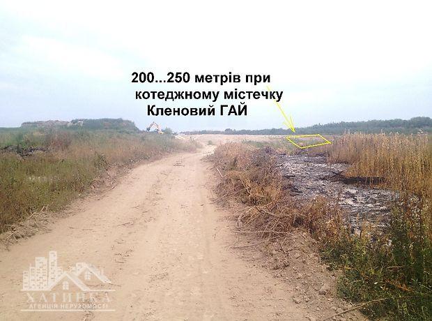 Продажа участка под жилую застройку, Тернополь, навпроти АВТО БАЗАРУ, поблизу Кленового Гаю