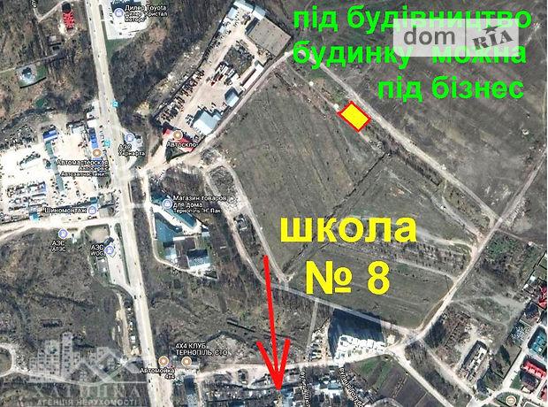 Продажа участка под жилую застройку, Тернополь, р‑н.Оболонь, Микулинецкая  улица