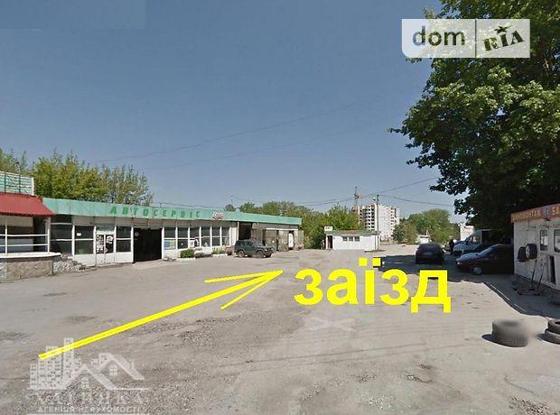 Земля под жилую застройку в Тернополе, район Оболонь, площадь 6 соток фото 1
