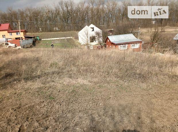 Земля под жилую застройку в селе Первые Львовские Дачи, площадь 0.0612 соток фото 1