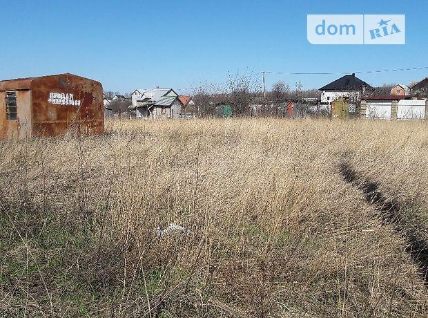 Продажа участка под жилую застройку, Тернополь, c.Первые Львовские Дачи