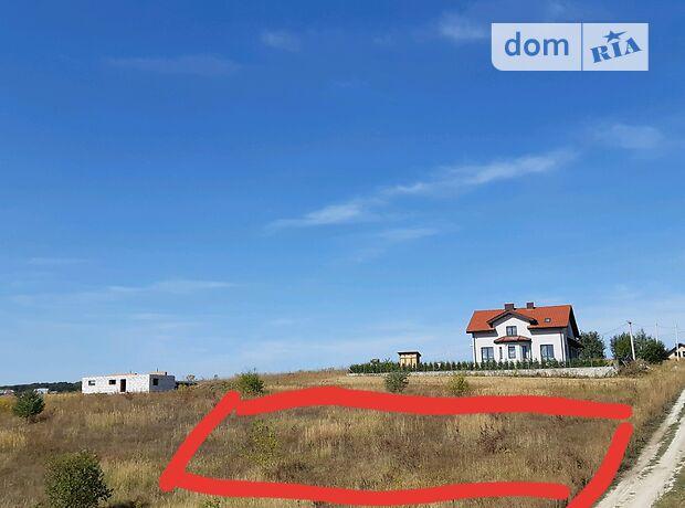 Земля под жилую застройку в селе Подгородное, площадь 8 соток фото 1