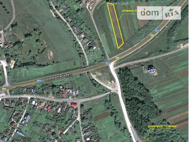 Земля под жилую застройку в селе Подгородное, площадь 12.7 сотки фото 1