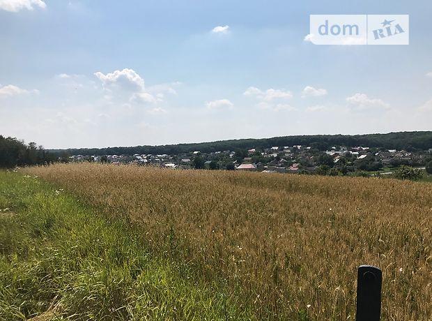 Земля под жилую застройку в селе Подгородное, площадь 12.7 соток фото 1