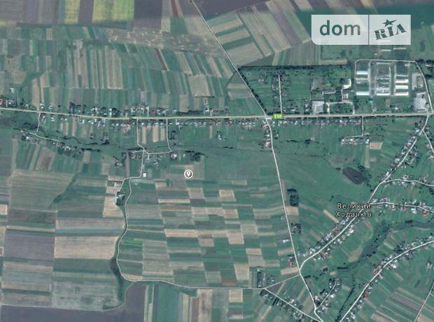 Земля под жилую застройку в селе Подгородное, площадь 55 соток фото 1