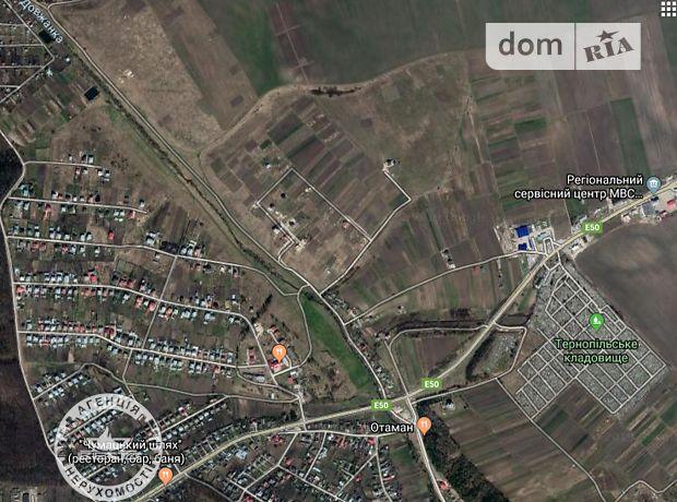 Земля под жилую застройку в селе Подгородное, площадь 9.14 сотки фото 2