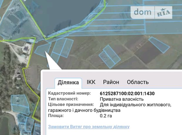 Участок под жилую застройку Тернополь,c. Продажа фото 1