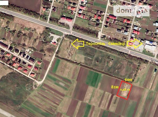 Земля под жилую застройку в селе Смиковци, площадь 48 соток фото 1