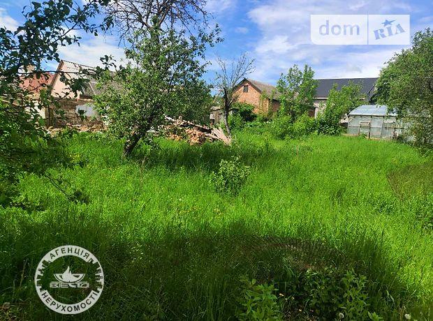 Земля под жилую застройку в Тернополе, район Центр, площадь 6 соток фото 1