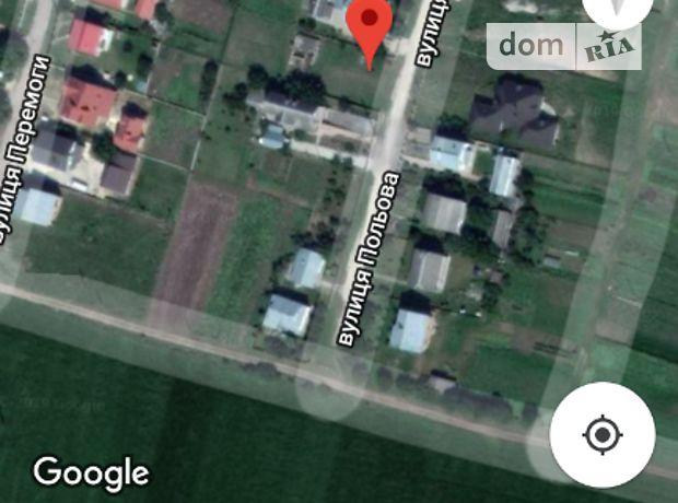 Земля под жилую застройку в селе Великая Березовица, площадь 12 соток фото 1