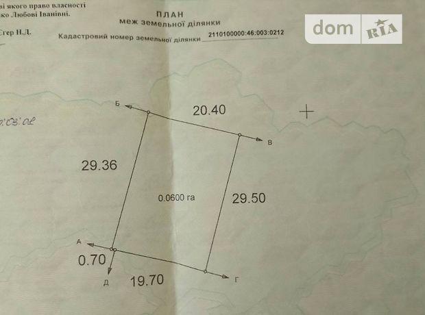 Продажа участка под жилую застройку, Ужгород, р‑н.Червеница, Иршавская