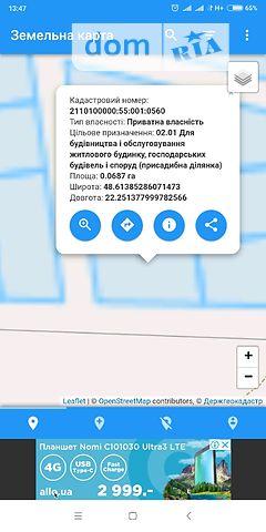 Продажа участка под жилую застройку, Ужгород, р‑н.Садовый