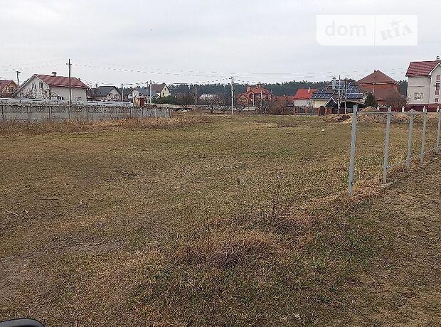 Земля под жилую застройку в Василькове, район Васильков, площадь 12 соток фото 1