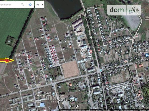 Продажа участка под жилую застройку, Винница, р‑н.Агрономичное, Молодіжний массив