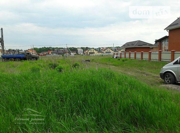 Продажа участка под жилую застройку, Винница, р‑н.Агрономичное