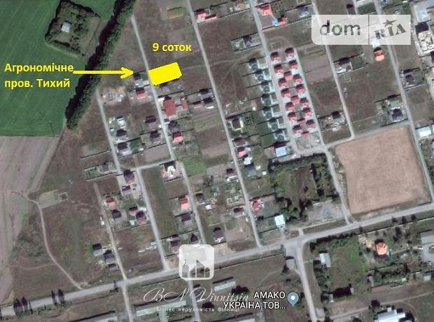 Продажа участка под жилую застройку, Винница, р‑н.Агрономичное, провулок Тихий