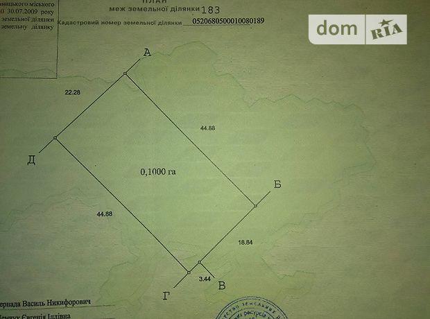 Продажа участка под жилую застройку, Винница, р‑н.Агрономичное, 200 м от Гниванской трассы Массив Крыло