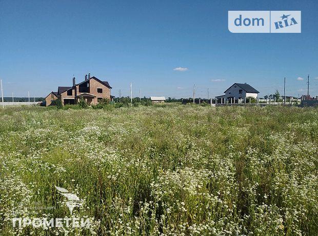 Земля под жилую застройку в Виннице, район Академический, площадь 7 соток фото 1