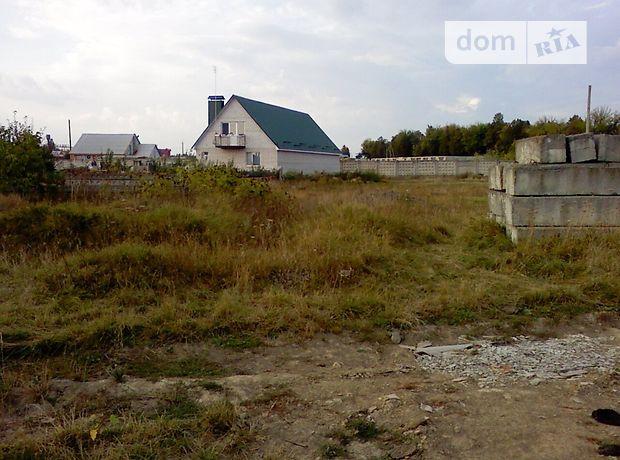 Земля под жилую застройку в Виннице, район Дальнее замостье, площадь 15 соток фото 2