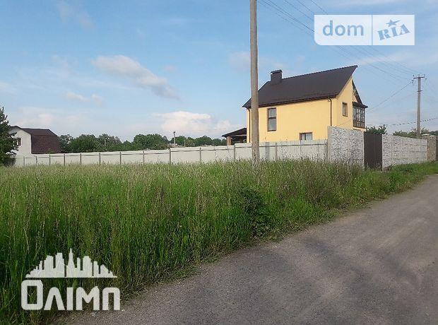 Земля под жилую застройку в Виннице, район Дальнее замостье, площадь 12 соток фото 1