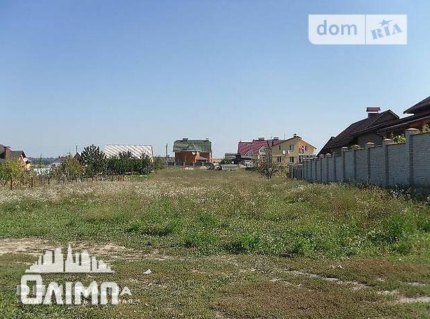 Продажа участка под жилую застройку, Винница, р‑н.Гниванское шоссе, Бохоники