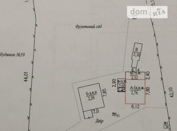 Земля под жилую застройку в селе Комаров, площадь 80 соток фото 2