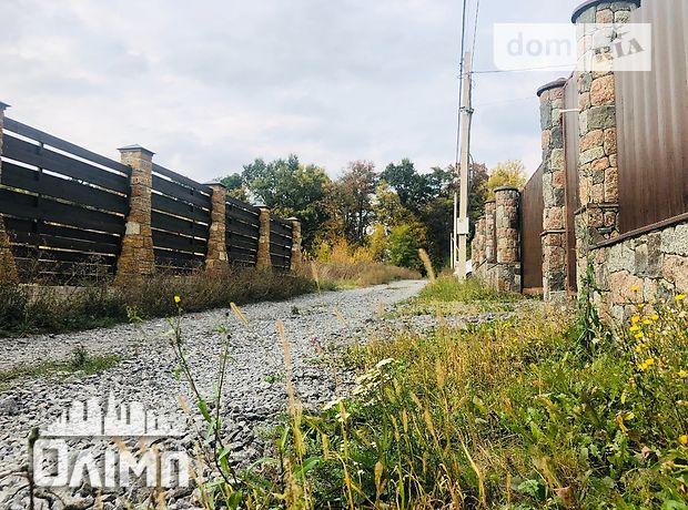 Земля под жилую застройку в селе Ксаверовка, площадь 12 соток фото 1