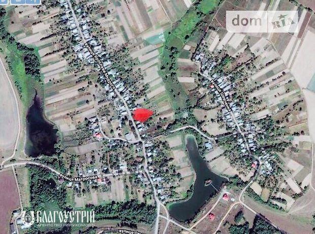 Продажа участка под жилую застройку, Винница, c.Лисогорка