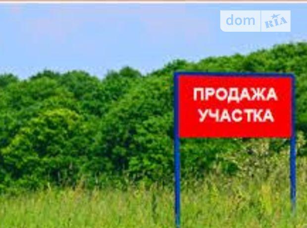 Продажа участка под жилую застройку, Винница, р‑н.Лука-Мелешковская, р-н Віто