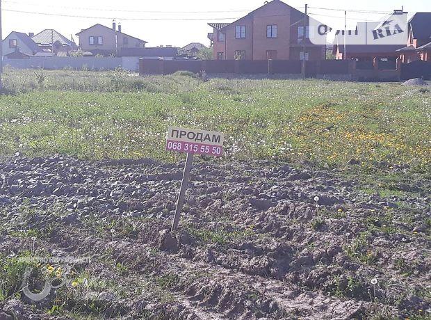 Продажа участка под жилую застройку, Винница, р‑н.Пирогово, 14 сот