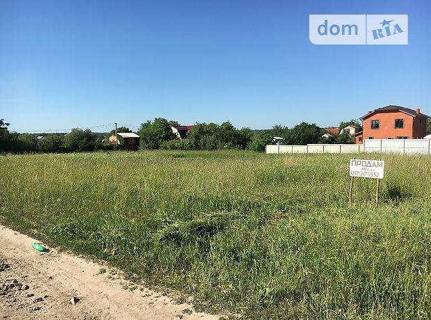 Продажа участка под жилую застройку, Винница, р‑н.Пирогово