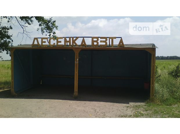 Продажа участка под жилую застройку, Винница, c.Сосонка