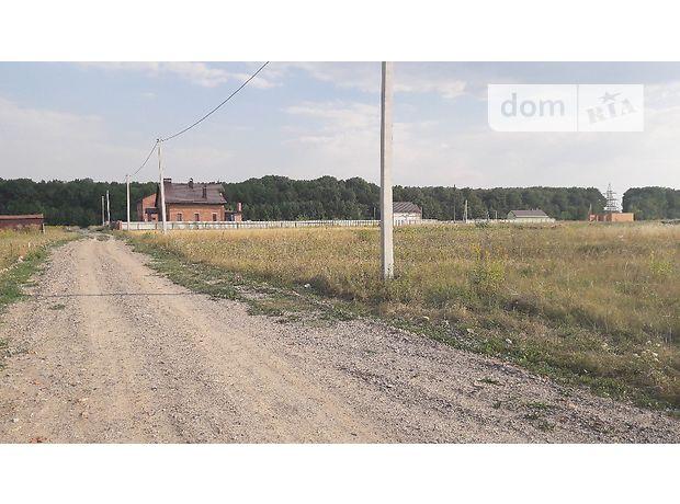 Продажа участка под жилую застройку, Винница, р‑н.Старый город, Коперника