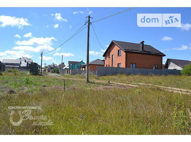 Продажа участка под жилую застройку, Винница, р‑н.Старый город, Р-н каїса
