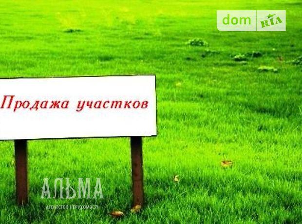 Продажа участка под жилую застройку, Винница, р‑н.Стрижавка, 5 минут от центра