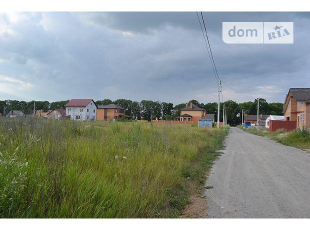 Продажа участка под жилую застройку, Винница, р‑н.Тяжилов, Ватутина улица