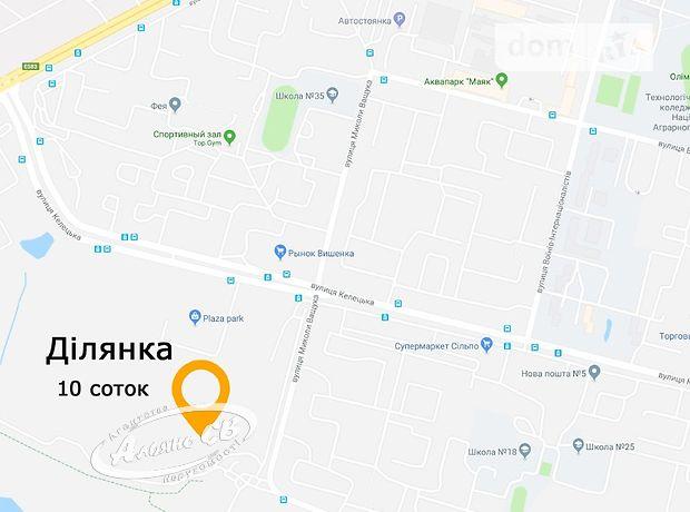 Продажа участка под жилую застройку, Винница, р‑н.Вишенка, Келецкая улица за Шоком