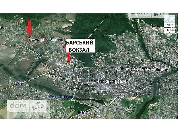Продажа участка под жилую застройку, Винница, р‑н.Якушинцы, Хмельницкое  шоссе 5 км
